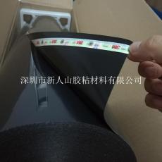 现货供应3M5909 vhb强力双面