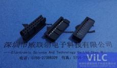 专业生产供应SATA-20P母座-刺破式-镀镍端子