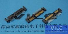 SATA7-15P插件公头/中间有鱼叉脚-有柱-长针