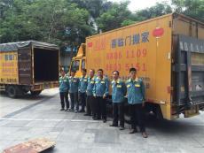 在深圳怎样选择正确的搬家公司