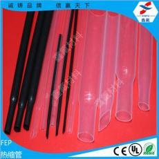 热缩管高韧性耐磨滚筒包覆膜