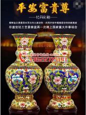 彩釉平安富貴瓶掐絲琺瑯景泰藍