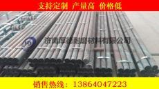 棒磨機磨棒長4米35直徑150調質鋼棒