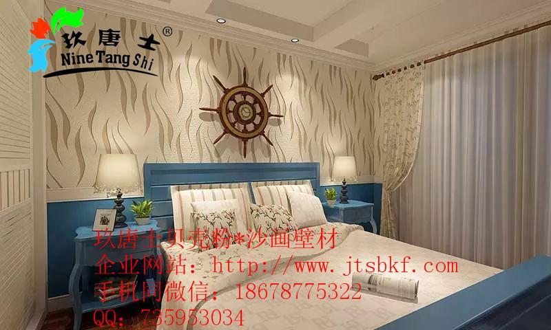 壁墙装�_背景墙 房间 家居 起居室 设计 卧室 卧室装修 现代 装修 800_480