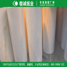 复卷平张淋膜纸 楷诚牛皮淋膜纸供应商