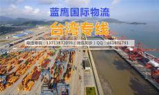 广州海珠出口红酒寄发快递到台湾专线双清关