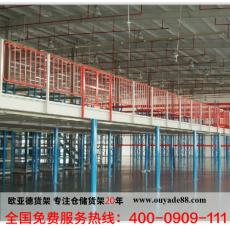 钢平台 钢平台博亚直播 钢结构平台 南京钢平台