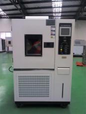 橡膠冷熱沖擊試驗箱