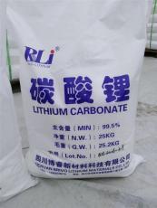 2018年价格高纯碳酸锂四川博睿