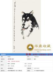 张汉忠漫画作品价格多少钱一平尺