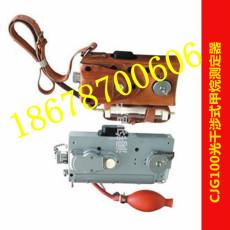 供瀾鈞CJG100光干涉式甲烷傳感器現貨供應