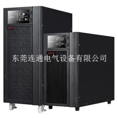 东莞山特UPS不间断电源报价 公司销售维修