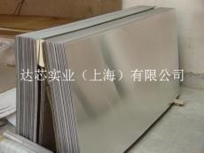 A2014铝板厂家现价优惠