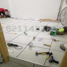 全钢无边防静电地板 钢结构防静电地板