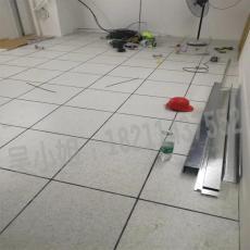 内蒙古全钢防静电无边架空地板品牌