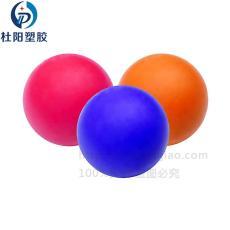 贛州杜陽廠家供應高耐磨高彈性聚氨酯振動篩