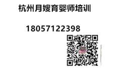杭州康桥附近月嫂公司杭州康桥月嫂培训