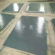 淮北1x1米纸业车间电子地磅称重