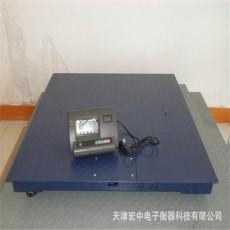 吐魯番1.2x1.2m耀華電子地磅精準稱重