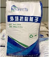 郑州腻子粉生产厂家