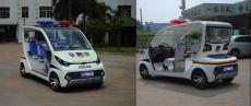 陕西地区厂家直销电动观光车电动巡逻车