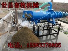 现代化养殖场废水处理设备