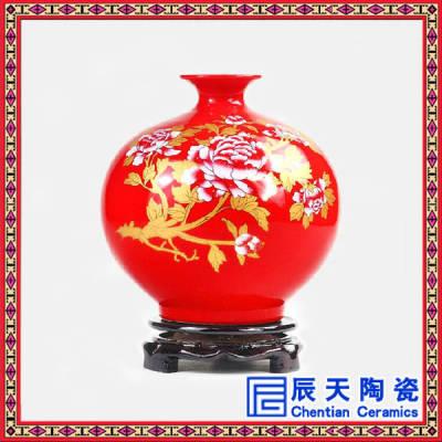 中国红花瓶景德镇景德镇招财进宝中国红花瓶