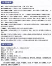 济南东远化学有限公司图纤维素乳胶粉七台河市纤维素