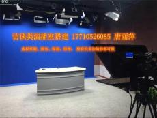 虚拟蓝箱录课室搭建 虚拟蓝箱录课室系统