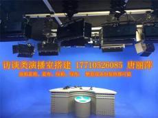 虚拟绿背学校演播厅 专业演播厅搭建