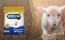北京生产小羊专用奶粉的厂家在什么地方呢