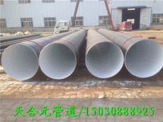 自來水用8710防腐鋼管多少錢