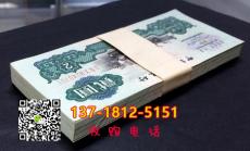 棗莊宜賓等各地上門收購1953年大黑拾錢幣