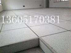 南京靜電地板安裝全鋼靜電地板機房靜電地板