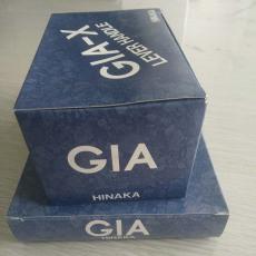 日本原装进口吉本GIA-X室内门锁HINAKA锁具