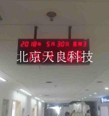 医院子母钟数字时钟同步系统对技术的要求
