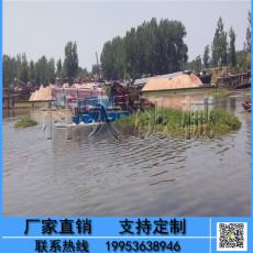 科大供应高效率收割水草机械 全自动割水草