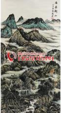 中國驕傲之大國重器中國五岳董陽真跡