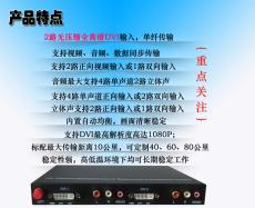 2路无压缩DVI光端机