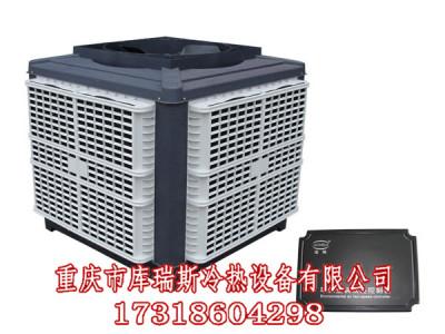 建材制冷机生产厂家