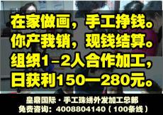 宜昌附近手工活外发加工手工活编织外发加工