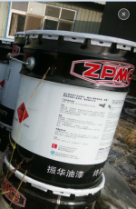 常州振华ZPGuard8451环氧磷酸锌底漆