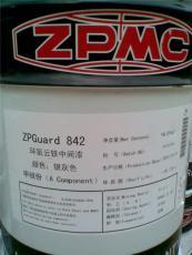 常州振华环氧云铁中间漆ZP842