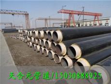 高密度聚氨酯保溫鋼管多少錢一米