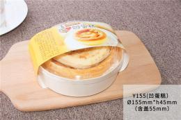 蔬菜沙拉圆盒 包子盒 外卖盒 寿司餐盒批发