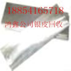 济南硫酸银回收检测含量