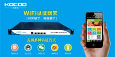 微信连wifi设备路由器