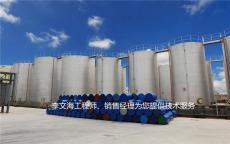 國五柴油工廠批發價格5100元噸電議
