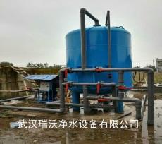 武汉地下水处理设备厂家