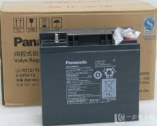 天津市松下蓄电池UP-RW1236AN1代理商价格